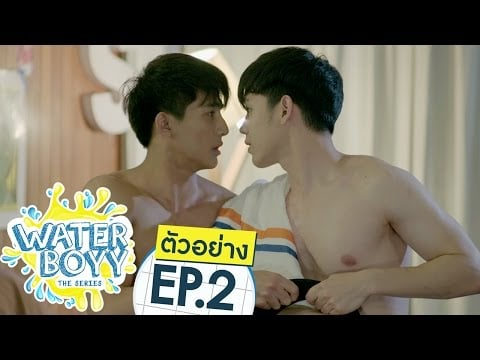 Waterboyy The Series: 1×2
