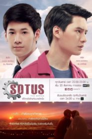 Sotus – The Series