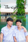 The Right Man: Because I love You