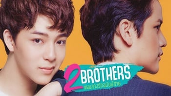 2 Brothers: 1×9