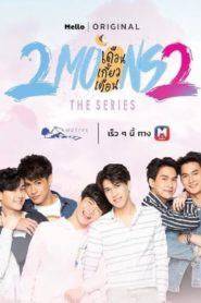 2Moons 2: The Series
