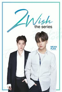 2Wish the Series