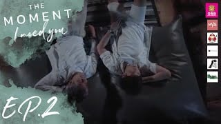 The Moment: I Need You: 1×2