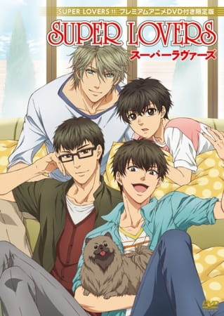 Super Lovers – OVA 1