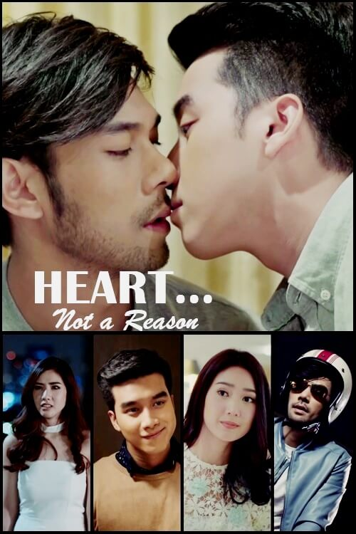 Heart… Not a Reason