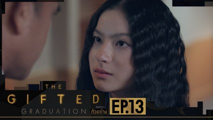 The Gifted: Graduation: 1×13