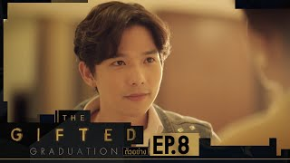 The Gifted: Graduation: 1×8