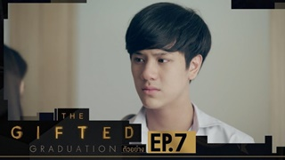 The Gifted: Graduation: 1×7