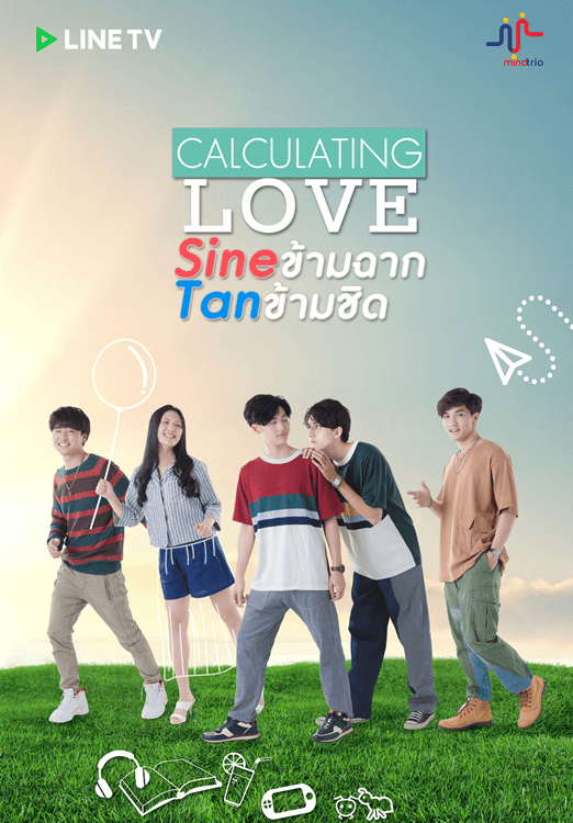 Calculating Love : SineTan