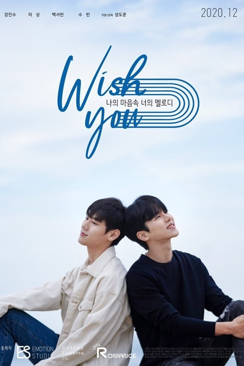 WISH YOU : Your Melody In My Heart