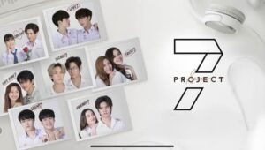 7 Project: 1×7