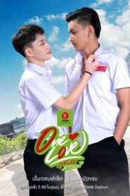 One Love The Series